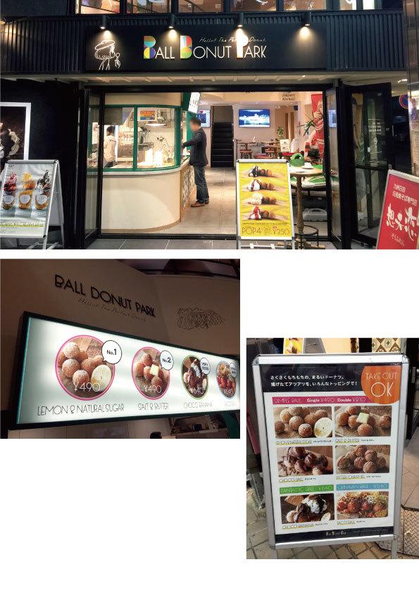 【名古屋/大須】BALL DONUT PARK「SALT & BUTTER」【製粉会社が作ったドーナツ】_d0272182_14121482.jpg
