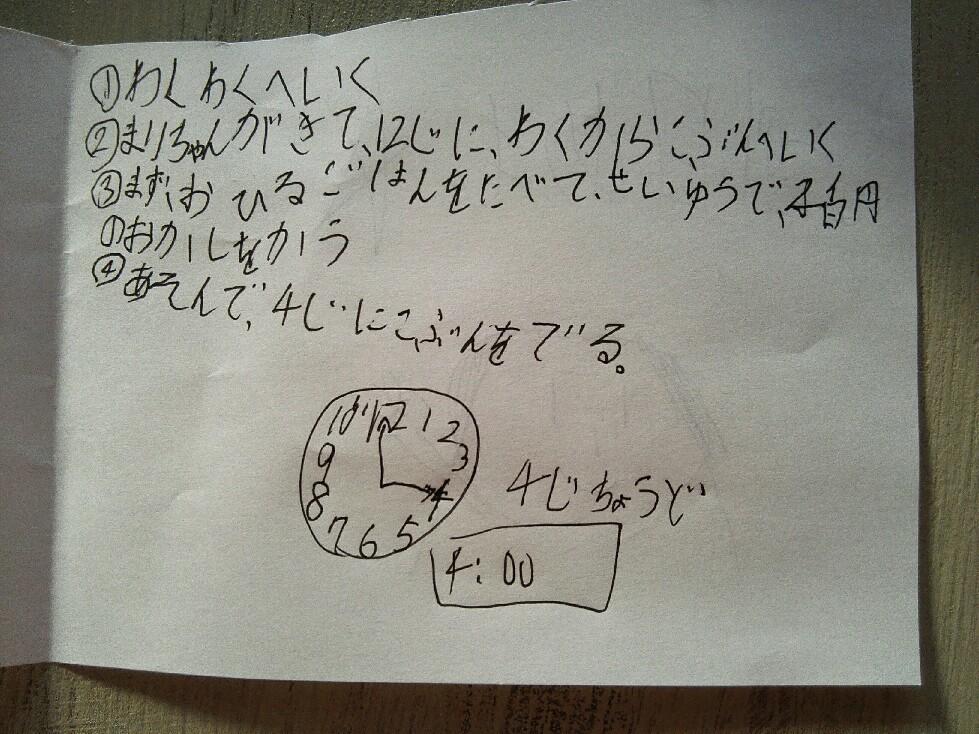 d0383685_05393009.jpg