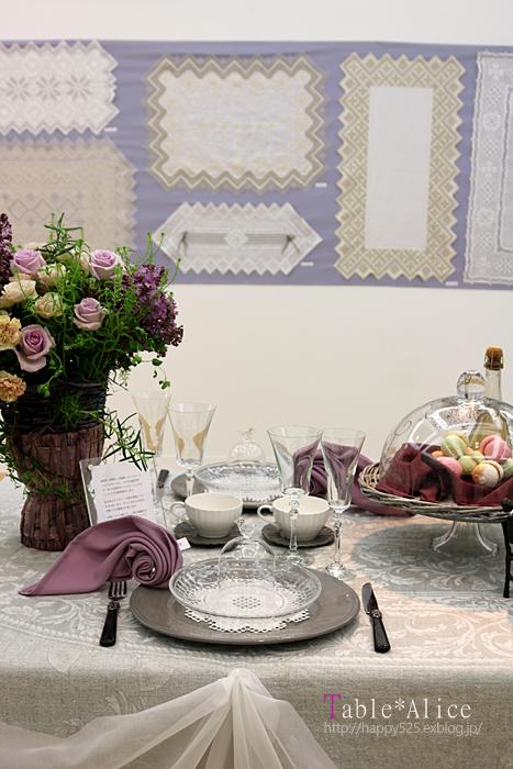 hilo刺繍教室作品展_f0306287_18213346.jpg