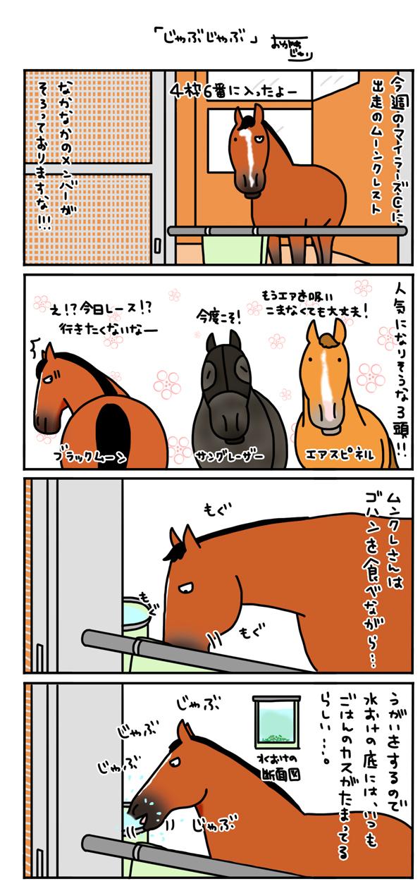 じゃぶじゃぶ_a0093189_13233654.jpg