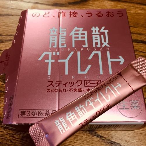 ピンク色の花 いろいろと揃ってます_a0134394_07512151.jpeg