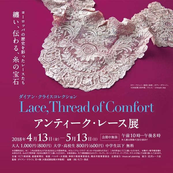 横浜で観るー展覧会や映画_c0134902_23575570.jpg