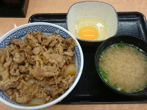 4/20 牛丼並つゆだく + みそ汁 + 玉子 ¥500 ⇒ ¥420@吉野家_b0042308_23325101.jpg