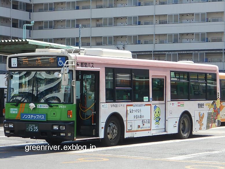 東京都交通局 V-P430_e0004218_20402822.jpg