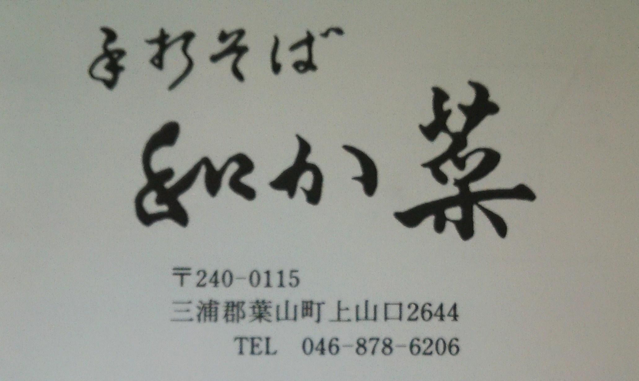 b0358719_14521906.jpg