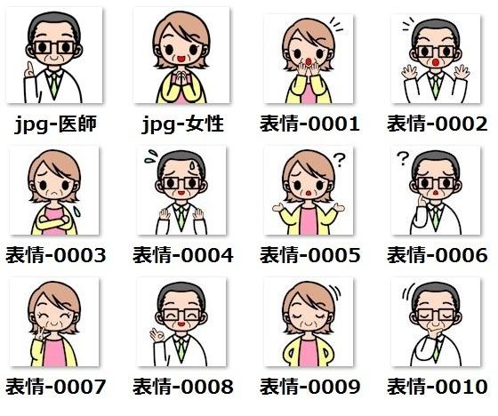 目のお悩みサイトイラスト_a0040621_12544104.jpg