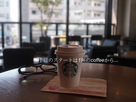 a0148431_11021055.jpg
