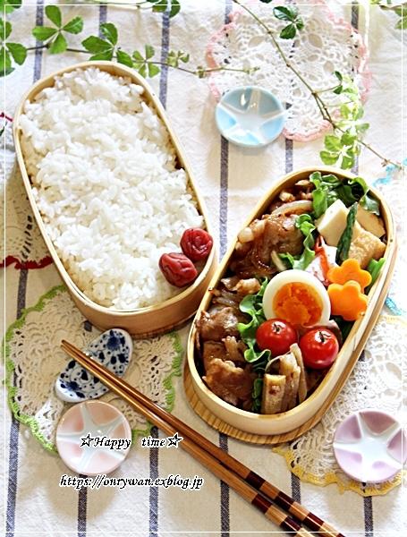 生姜焼き弁当と庭から、つぼみ♪_f0348032_18235244.jpg