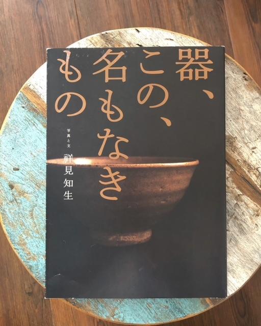 2018年4月「青と夜ノ空クルクル便」で送った本の紹介1_c0328441_15381985.jpg