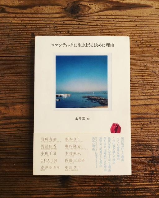 2018年4月「青と夜ノ空クルクル便」で送った本の紹介3_c0328441_16075881.jpg