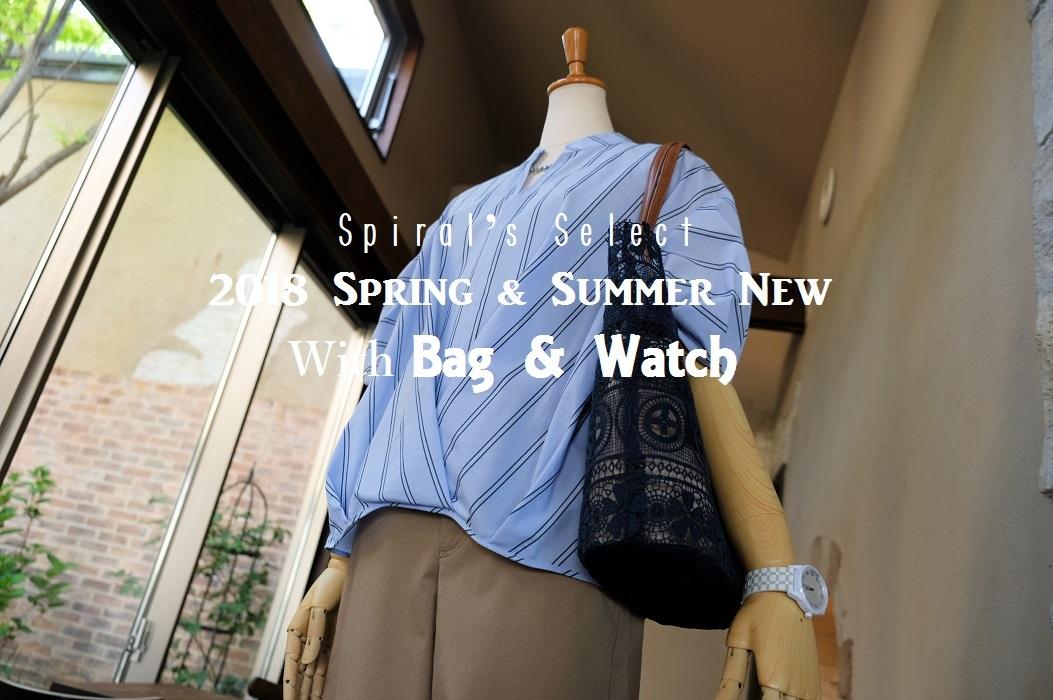 """2018 Spring & Summer New with Bag & Watch...4/21sat\""_d0153941_17175833.jpg"