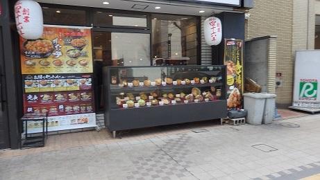 コスパ満点 『伝説のすた丼屋 札幌駅前店』 豚丼です、_f0362073_14184524.jpg