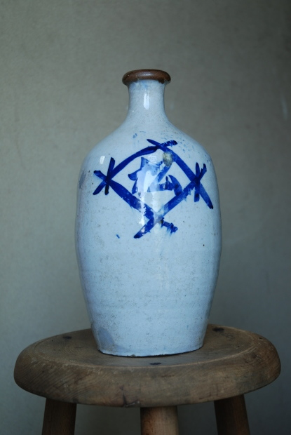 Sハケ シーズン2(陶磁器と飲料瓶他)_d0359503_22593802.jpg