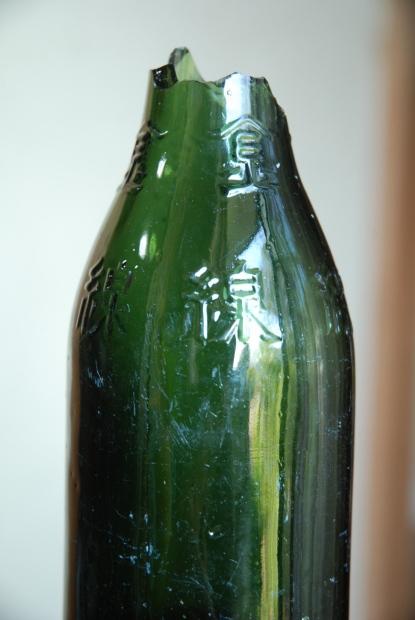 Sハケ シーズン2(陶磁器と飲料瓶他)_d0359503_23004490.jpg