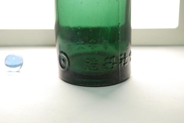 Sハケ シーズン2(お酒と佃煮瓶)_d0359503_23052430.jpg