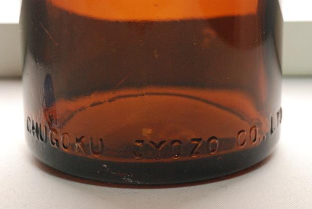 Sハケ シーズン2(お酒と佃煮瓶)_d0359503_23062058.jpg