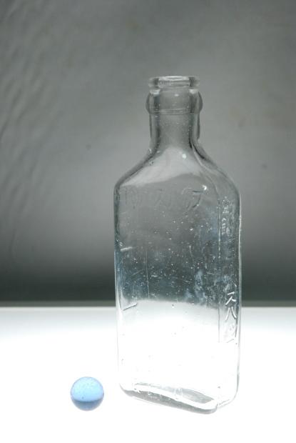 Sハケ シーズン2(薬瓶と目薬瓶)_d0359503_23101446.jpg
