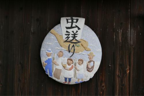 海界の村を歩く 瀬戸内海 本島・岩黒島_d0147406_13014465.jpg