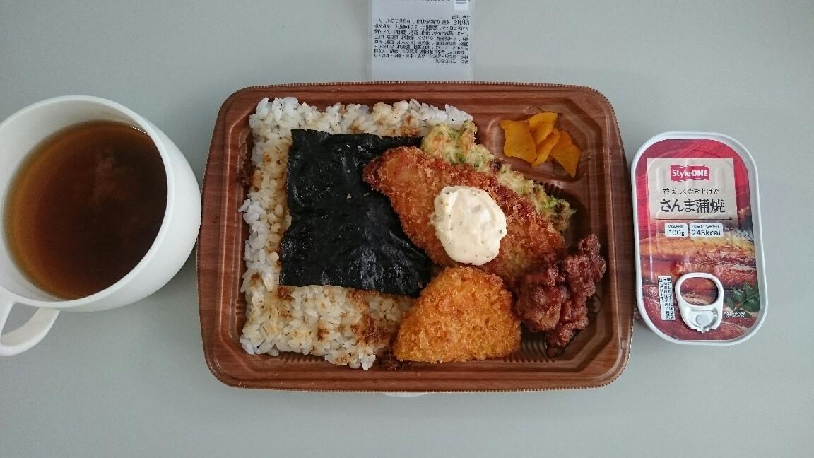 4/22  セブンイレブン  おかかたっぷり海苔弁当(麦飯) ¥398_b0042308_12263572.jpg