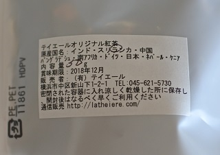 c0229312_10442021.jpg