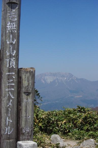 No 142  晴天の毛無山へ(2018年4月21日)_d0341514_22232898.jpg
