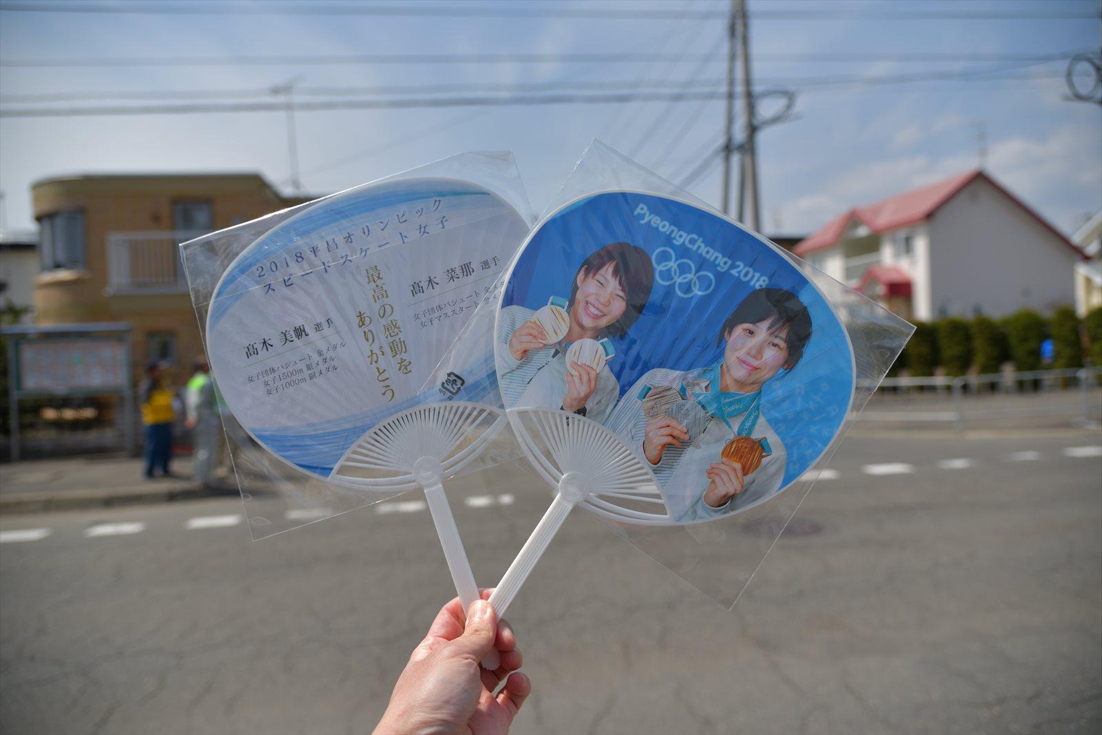 【幕別町】高木姉妹のパレードを見てきました。_a0145819_21411989.jpg