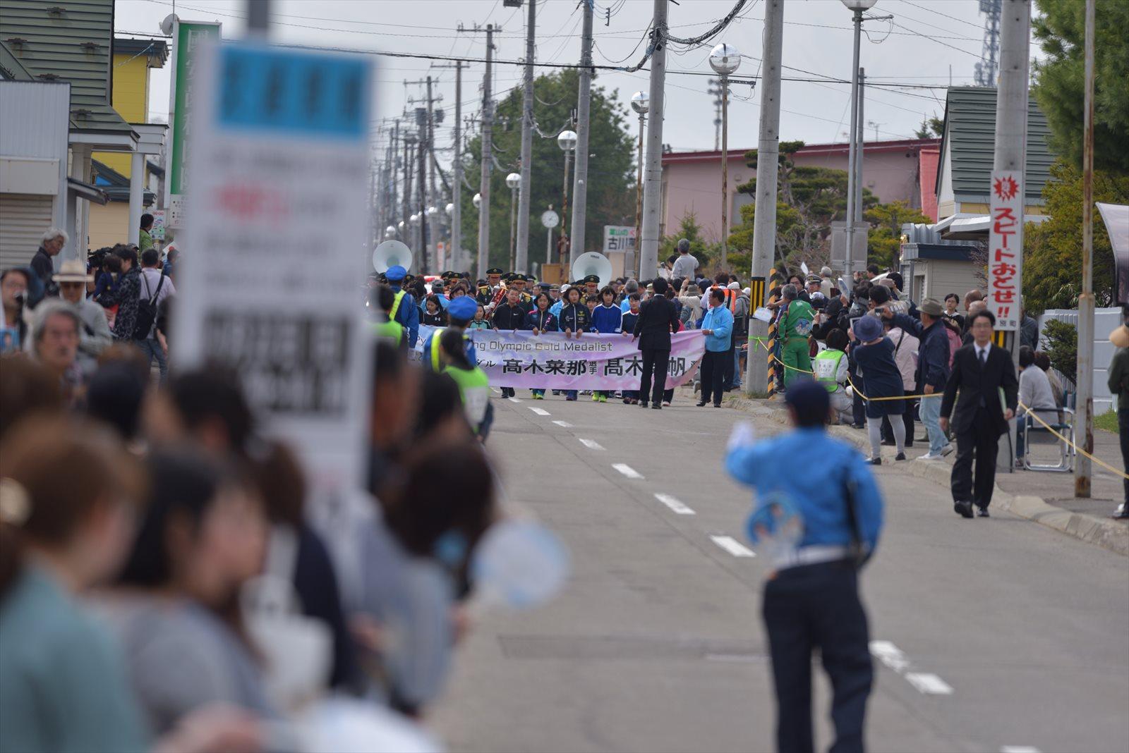 【幕別町】高木姉妹のパレードを見てきました。_a0145819_21452422.jpg