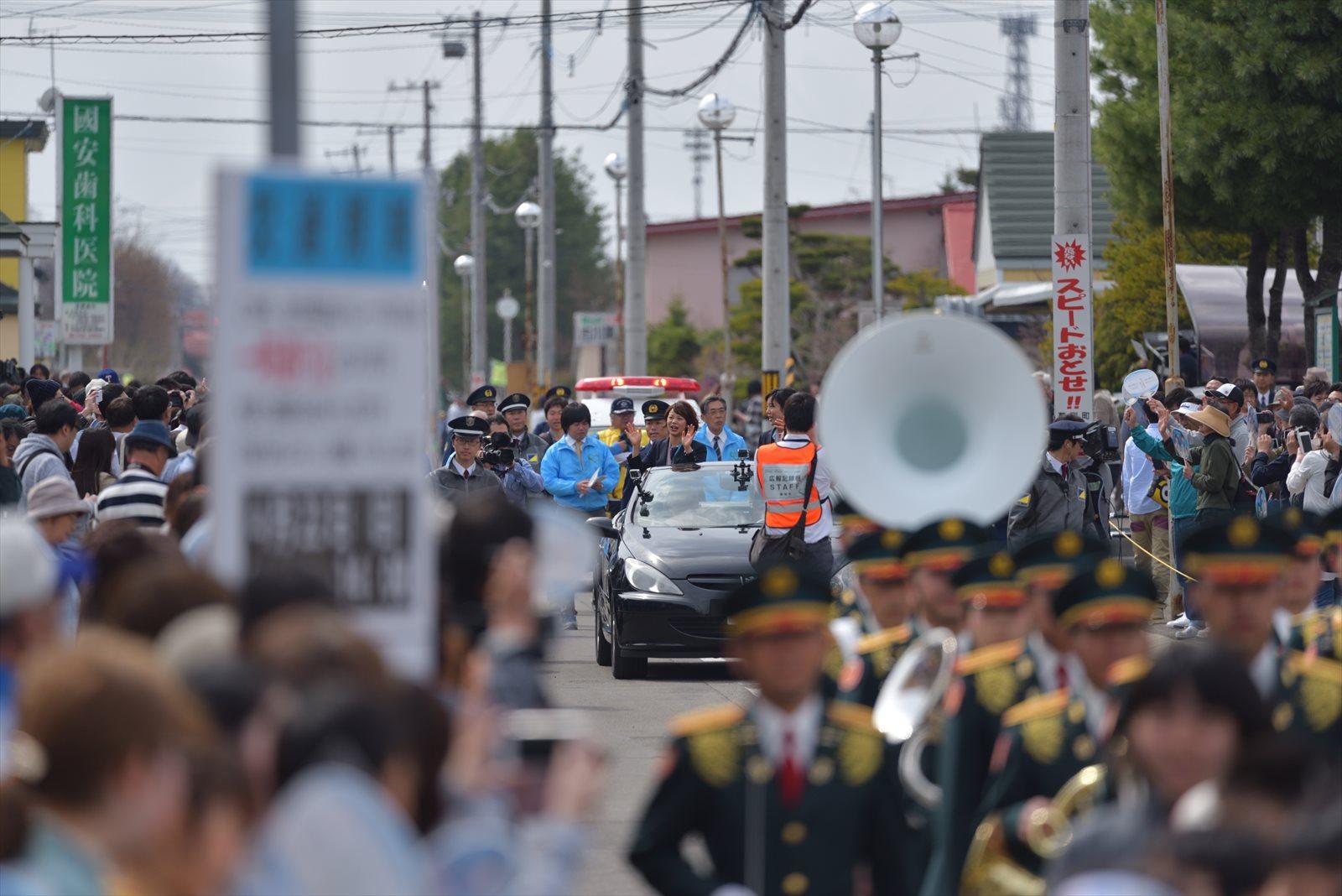 【幕別町】高木姉妹のパレードを見てきました。_a0145819_21462077.jpg