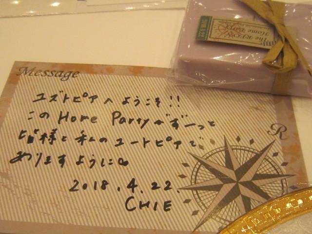 ♪愛しき子★柚希礼音3年間&地球ゴージャス_d0162225_23045093.jpg