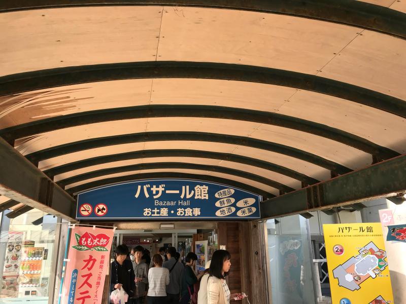 鮭いくら丼    道の駅 新潟ふるさと村_a0359239_17141635.jpg