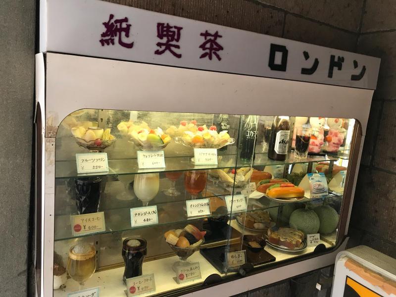 昭和レトロな喫茶店_a0359239_17193338.jpg
