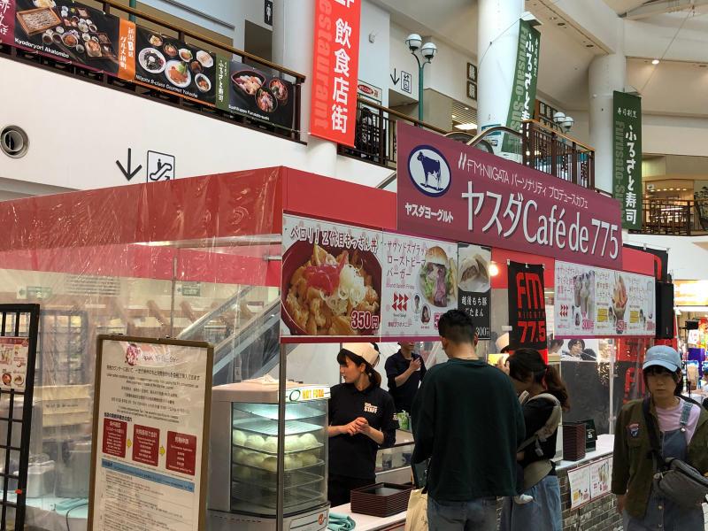 鮭いくら丼    道の駅 新潟ふるさと村_a0359239_20220164.jpg