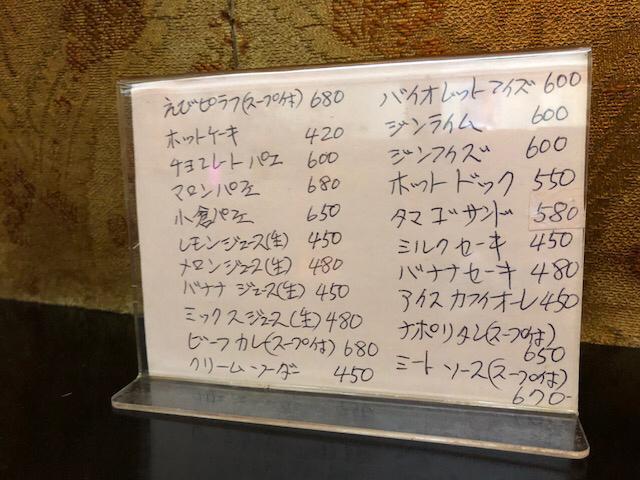 昭和レトロな喫茶店_a0359239_21395811.jpg