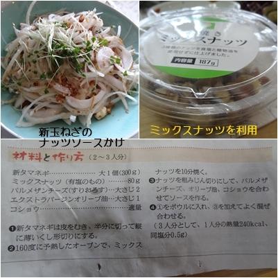ホームパーティ & 紫陽花_a0084343_11181800.jpg