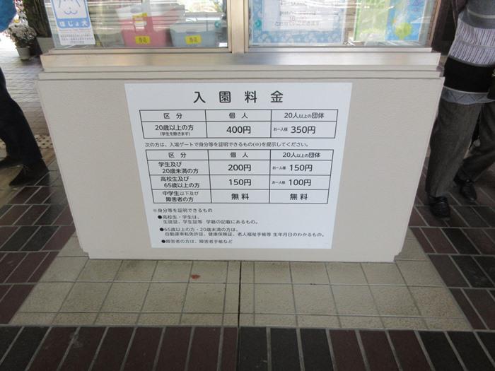 b0009849_1871272.jpg