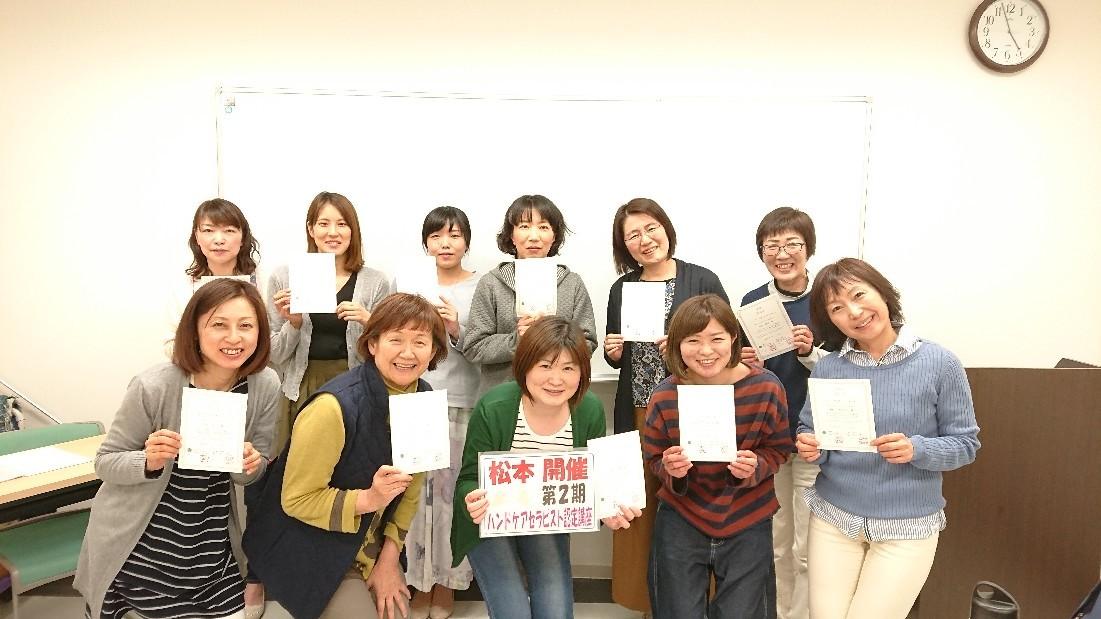 4月14日松本JA会館に..._e0254750_07231600.jpg