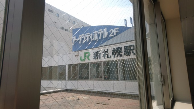 新札幌_b0106766_18363838.jpg