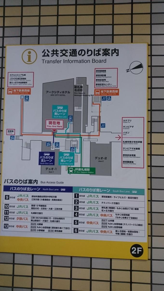 新札幌_b0106766_18363877.jpg
