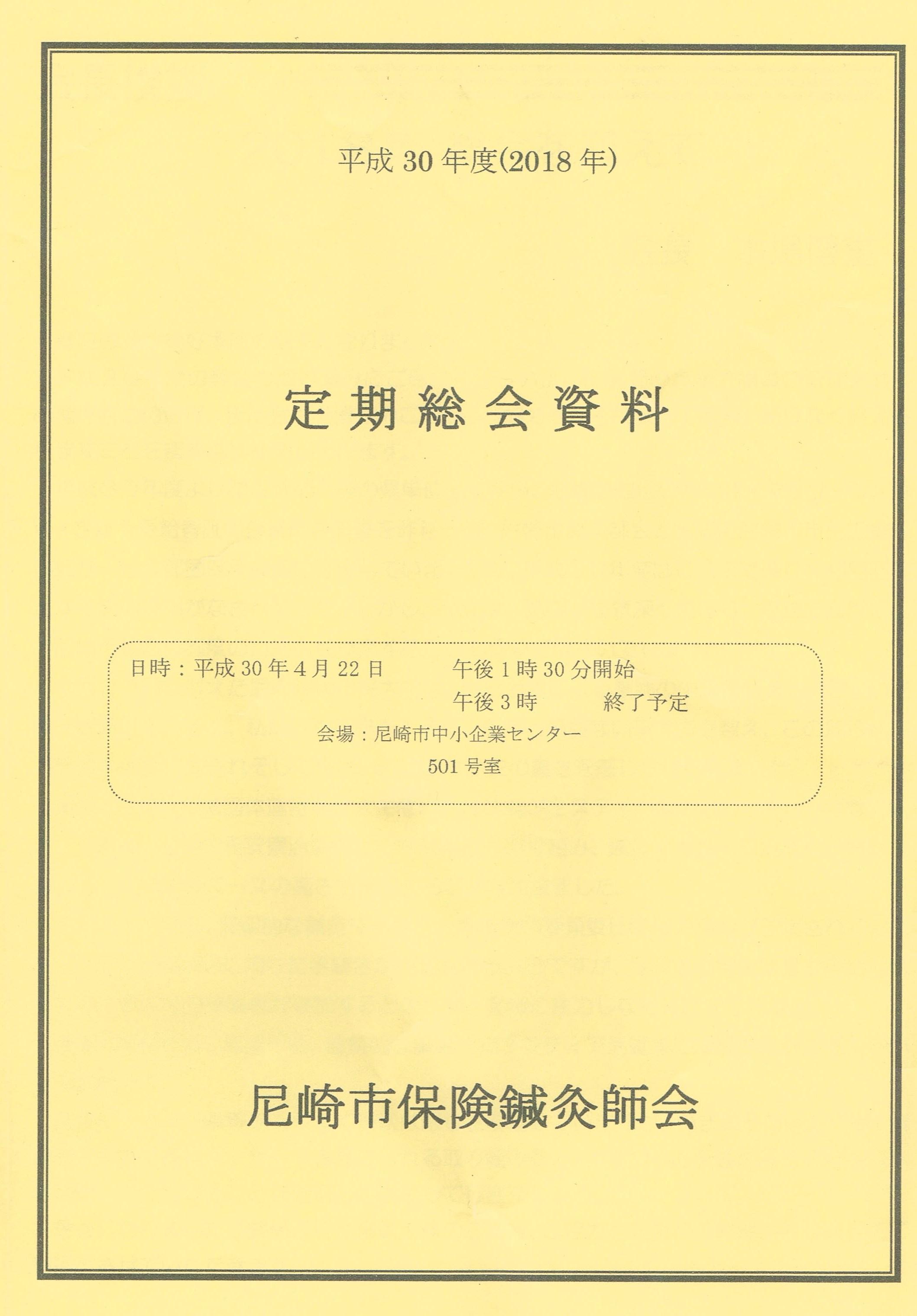 c0282566_19443769.jpg