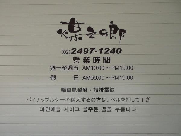 c0152767_23095953.jpg