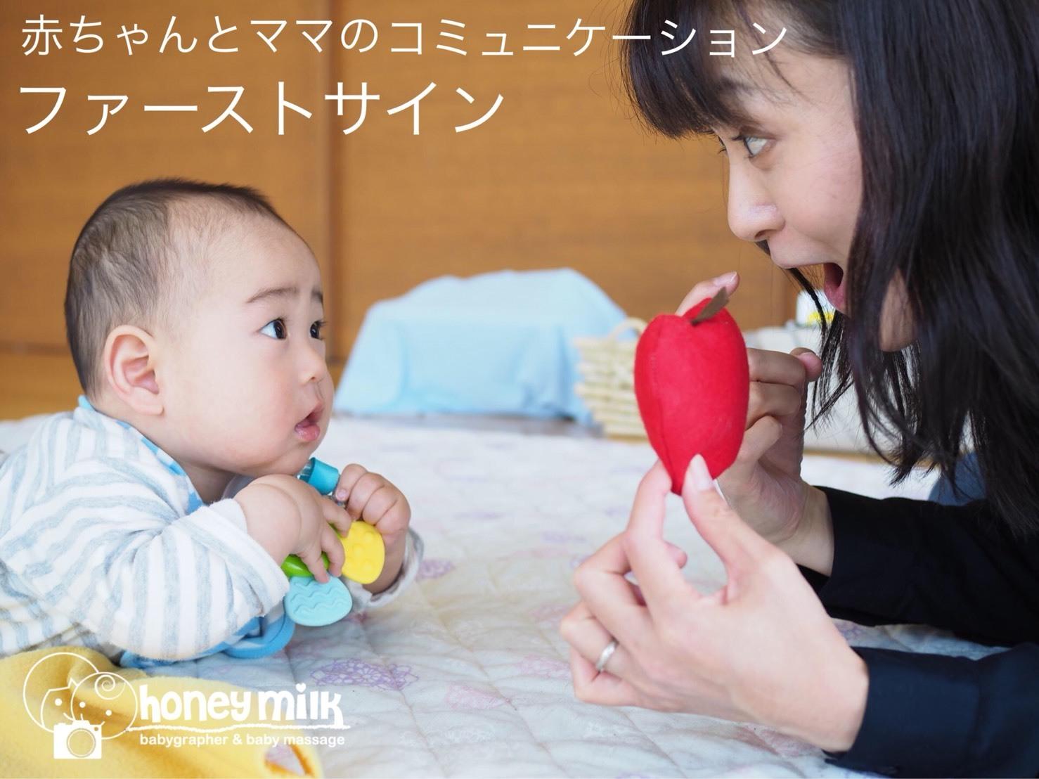 結婚記念日& ama BABYこーとくん!_e0120789_13342382.jpg