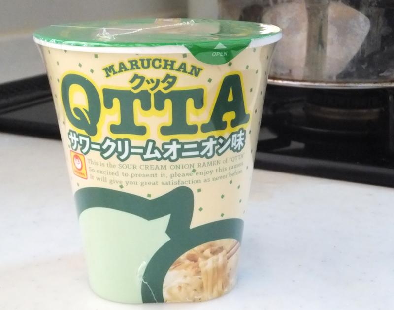 最近マイブームな「クッタ(QTTA)サワークリームオニオン味」_d0130291_18405324.jpg