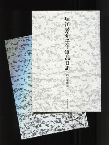f0307792_19543092.jpg
