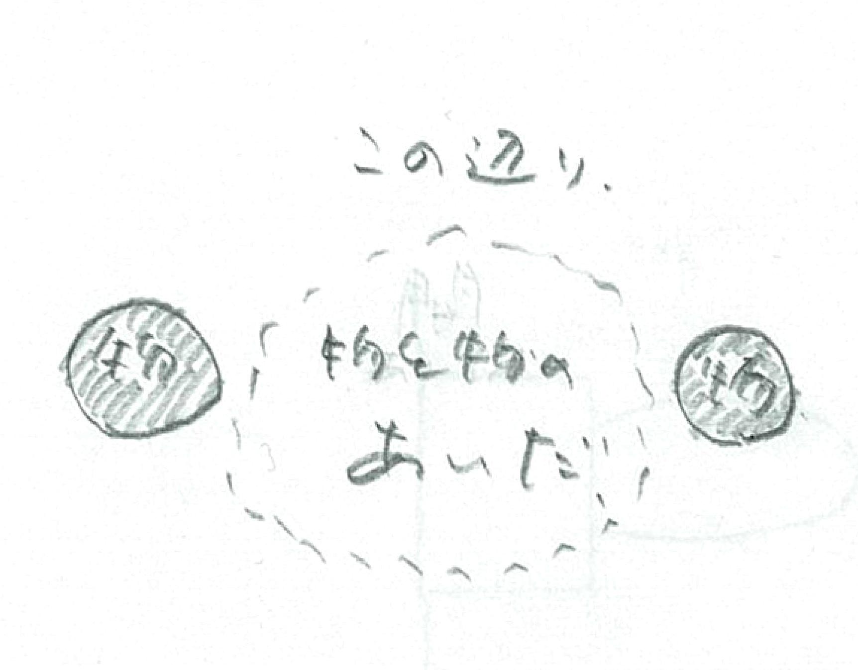 a0244794_07215580.jpg