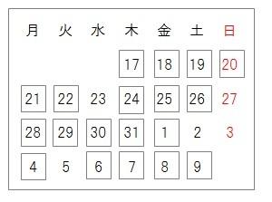2018Spring&Summerエプロン展示・販売会_f0162302_09033040.jpg
