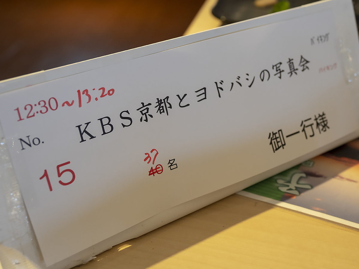 b0069507_05185911.jpg