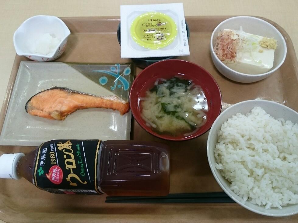 今日の朝食@会社Vol.252_b0042308_07203130.jpg