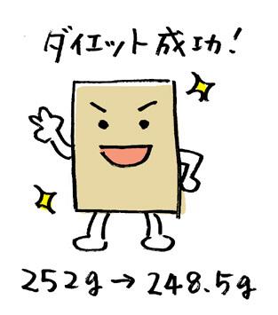 b0044915_19340061.jpg