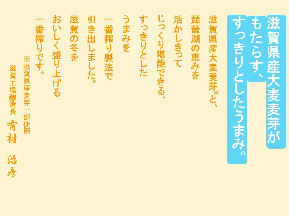 b0081121_6442896.jpg