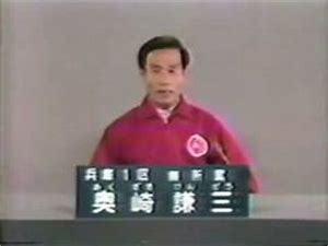 天皇と朝日新聞と週刊新潮_f0133526_16014550.jpg